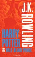 Harry Potter and the Half-Blood Prince на английском