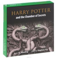Harry Potter and the Chamber of Secrets аудиокнига на 8 CD на английском