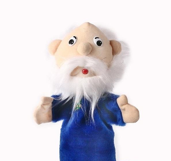 Дедушка для театра кукольного
